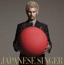 JAPANESE SINGER/平井 堅