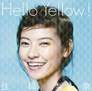 Hello Yellow! / ナガレボシ/住岡 梨奈