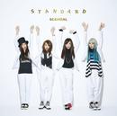 STANDARD/SCANDAL