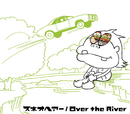 Over the River/スネオヘアー