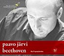 ベートーヴェン:交響曲全集/Paavo Jarvi & Deutsche Kammerphilharmonie Bremen
