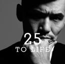 25 To Life/Zeebra