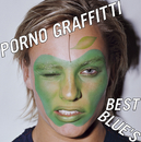 PORNO GRAFFITTI BEST BLUE'S/ポルノグラフィティ