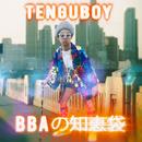 BBAの知恵袋/TENGUBOY