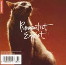 ロマンチスト・エゴイスト/ポルノグラフィティ