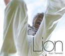 Lion/玉置浩二