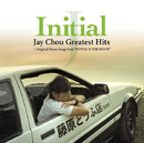 Initial J ~ Jay Chou Greatest Hits + Original Theme Songs from INITIAL D THE MOVIE/Jay Chou