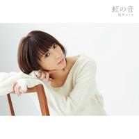 虹の音/藍井エイル