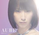KASUMI/藍井エイル
