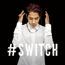 #SWITCH/SHUN