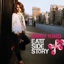 East Side Story/Emily King