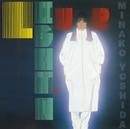 LIGHT'N UP/吉田美奈子