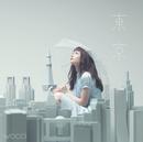 東京/wacci
