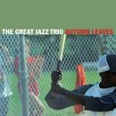 枯葉/The Great Jazz Trio