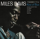 Kind Of Blue - Stereo 24/192/Miles Davis