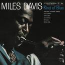 Kind Of Blue - Mono 24/96/Miles Davis