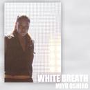 WHITE BREATH/大城 美友