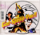God・Speed・You!!/ギターウルフ
