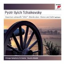 Tchaikovsky: 1812 Overture, Op. 49; Marche Slave, Op. 31/Claudio Abbado