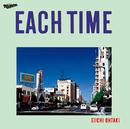 EACH TIME/大滝 詠一