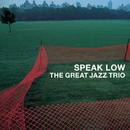 スピーク・ロウ/The Great Jazz Trio