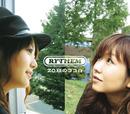 20粒のココロ/RYTHEM
