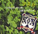 てんきゅっ(ニューサマー便) 小麦色のラブソング/RYTHEM