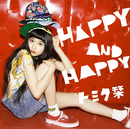HAPPY AND HAPPY/トミタ栞