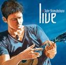 ライヴ~ジェイク・シマブクロの世界~/Jake Shimabukuro