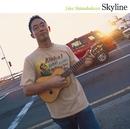スカイライン/Jake Shimabukuro