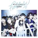 夏のFree&Easy Type-D(通常盤)/乃木坂46