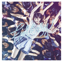 夏のFree&Easy Type-A/乃木坂46
