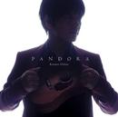 PANDORA/押尾コータロー