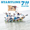 START LINE/7!!(セブンウップス)