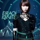 IGNITE/藍井エイル