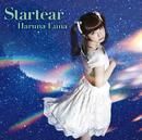 Startear/春奈るな