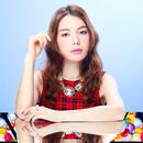 Mirror -TV edit-(1分30秒)/安田 レイ