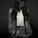 ラストシーン/JUJU