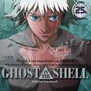 攻殻機動隊 GHOST IN THE SHELL Original Soundtrack/川井 憲次