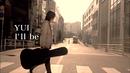 I'll be/YUI