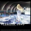 アルドノア・ゼロ オリジナル・サウンドトラック/澤野 弘之