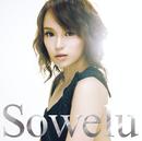 光/Sowelu