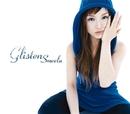 Glisten/Sowelu