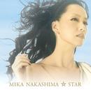 STAR/中島 美嘉