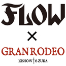 7 -seven- -TV SIZE-(1分29秒)/FLOW×GRANRODEO
