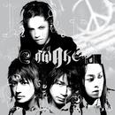 AWAKE/L'Arc~en~Ciel