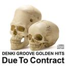 電気グルーヴのゴールデンヒッツ~Due To Contract/電気グルーヴ
