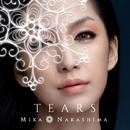 TEARS/中島 美嘉