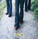 GOLDEN☆BEST / GARO アンソロジー 1971~1977/ガロ