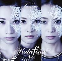 believe/Kalafina